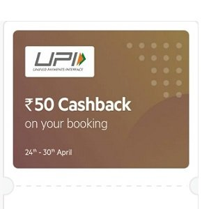 oyo-rooms-offer-pay-through-upi-get-rs50-cashback-on-rs200-24-to-30-april