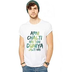 ShoppingMantraS.com sharing Buy Mens T-shirts starting from Rs.97. Here you will get a huge discount on men's t-shirt clothing.