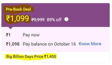 Flipkart Prebook Deals – Amazing Loot Deals Book By ₹1 Must Buy