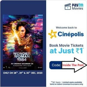 PayTM Get Wonder Woman 1984 movie tickets at Just Rs.1