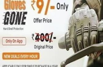 Droom Gloves Flash Sale - Get Gloves In Just ₹9 | Go Gloves Gone